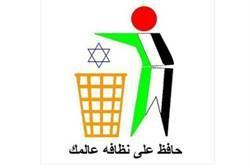 Hamas-cartoon