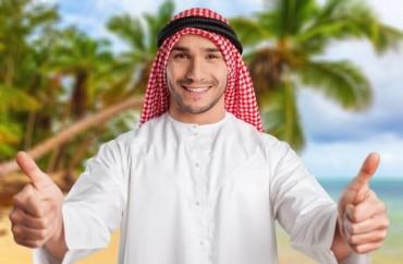 muslim-dress-shutterstock
