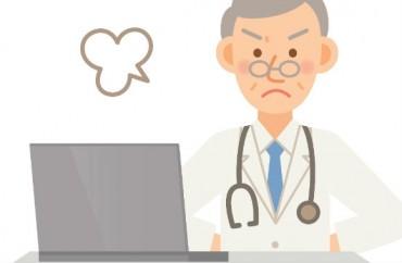 angry-doctor-health.Yohei.Shutterstock