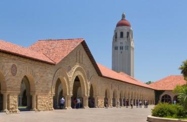 StanfordUniversity.Shutterstock