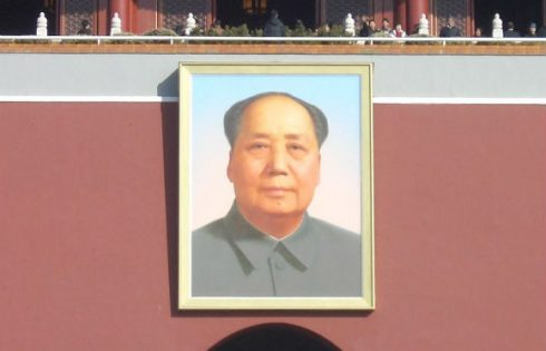 china-mao-communism.Poco_a_poco.WMC