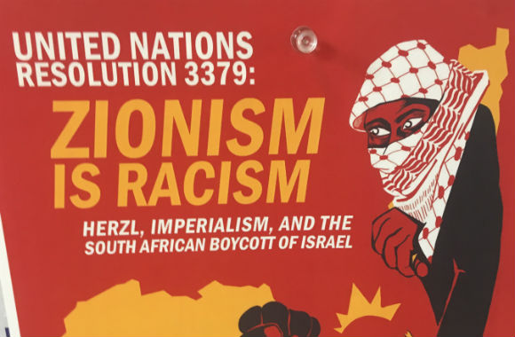 Jewish students fight back against 'Zionism is Racism' events at Columbia - The College Fix